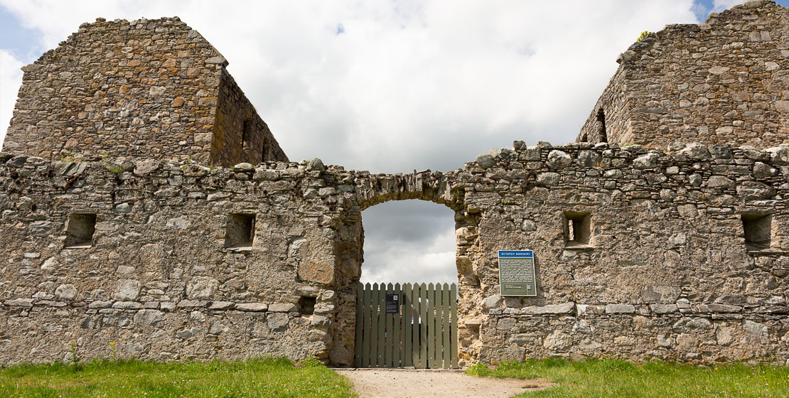 Entrance to the courtyard of the infantry barracks